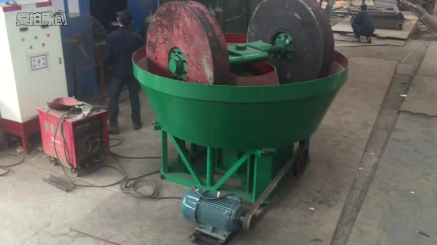 High Quality and cheap wet pan mill for gold processing in Africa
