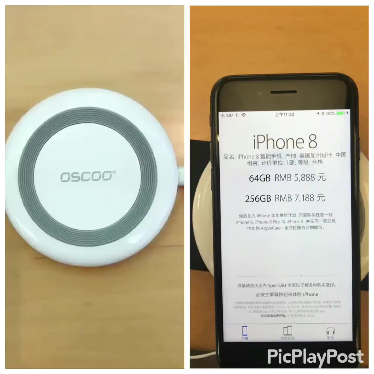 OSCOO Wireless charger,by Ailun,Ultra-Slim&Protable,Slip-Proof Pad,Universal for All Qi-Enabled Devices,Galaxy S7/S7 Edge,S6/S6