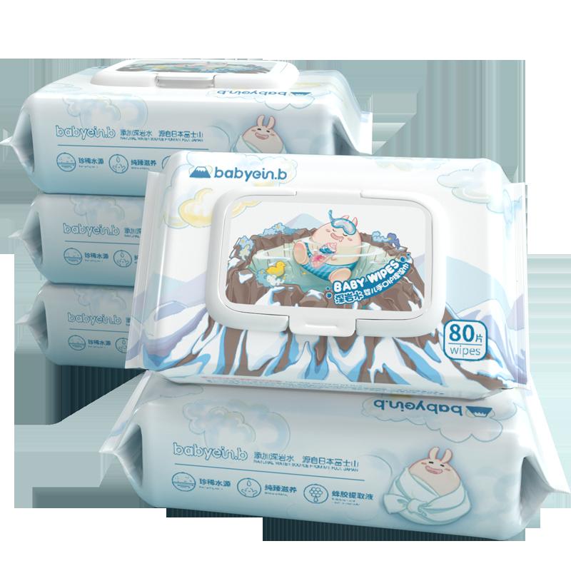 怡恩貝嬰兒濕紙巾嬰幼兒新生大包裝特寶寶家用價隨身裝手口屁專用