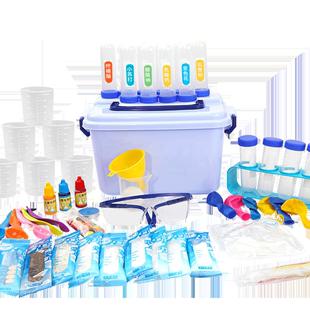 儿童趣味科学小实验套装器材diy手工材料化学幼儿抖音小学生玩具