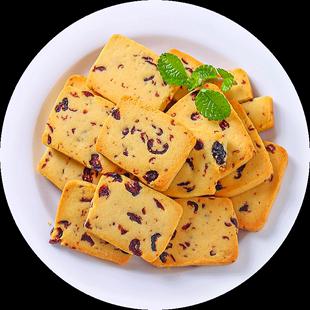 网红无糖精蔓越莓脂肪低曲奇饼干卡
