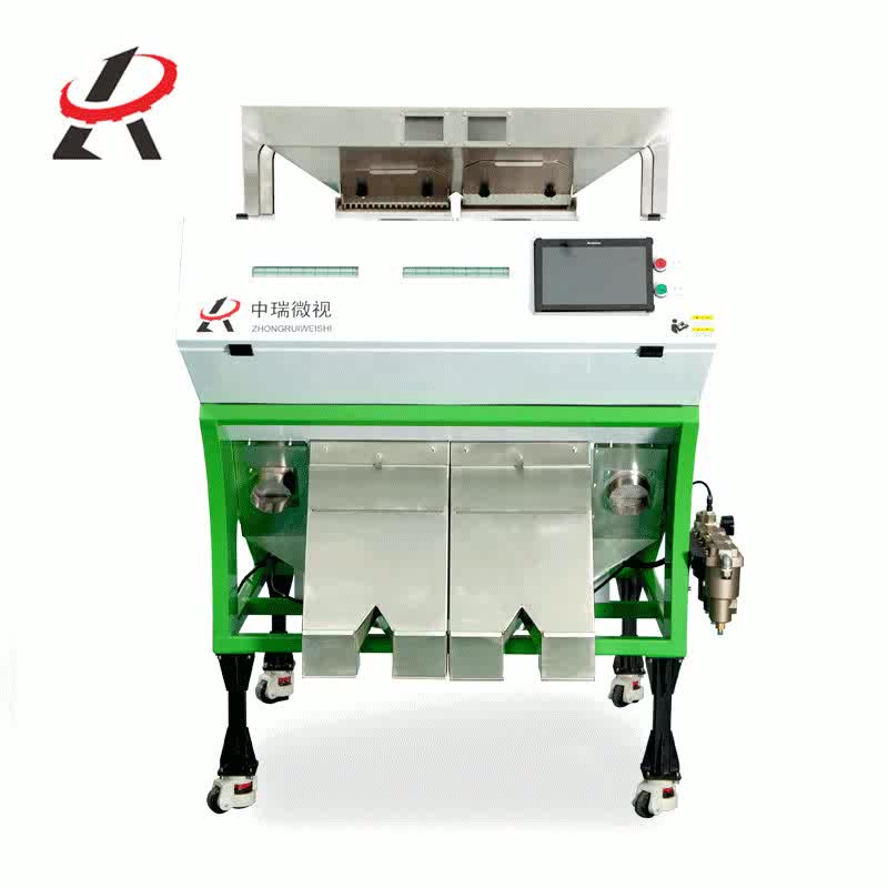 1 t/h output capacity China manufacture color sorter/sorting machine for grains