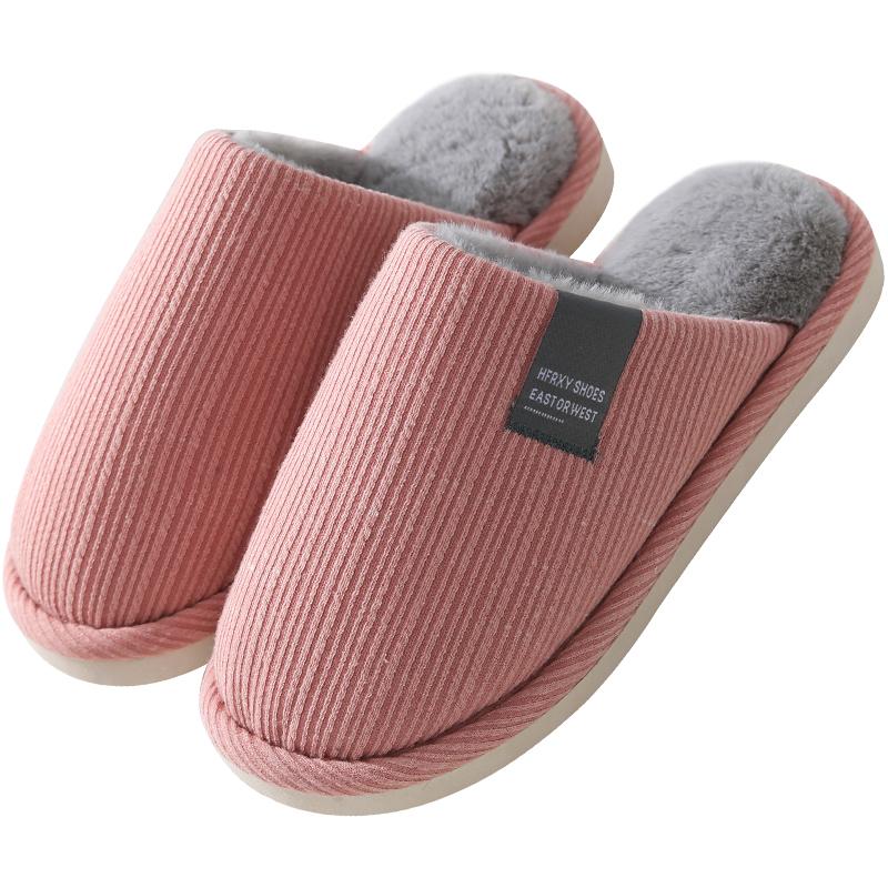 秋冬季棉拖鞋女厚底加绒包跟毛棉拖评价好不好
