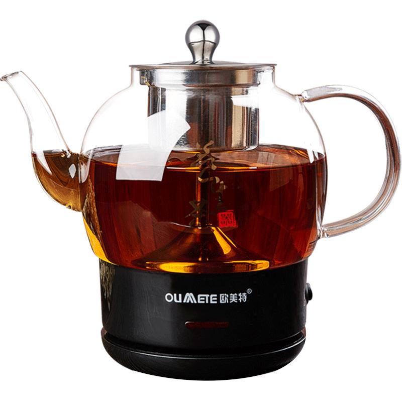 全自动蒸汽玻璃电热蒸茶煮茶壶
