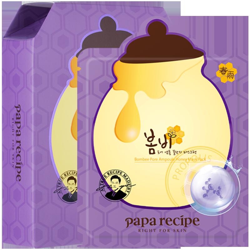 【春雨】紫色蜂蜜面膜