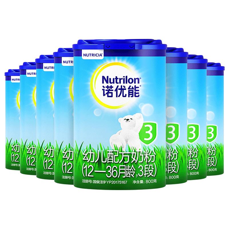 诺优能幼儿配方奶粉3段八罐 原装进口官方旗舰店 1-3岁牛栏进口