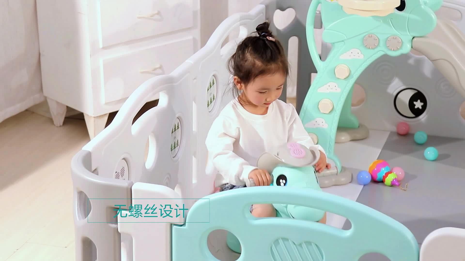 2019 popular personalizado buen interior grande cuadrado ecológico plástico cuidado del bebé parque infantil