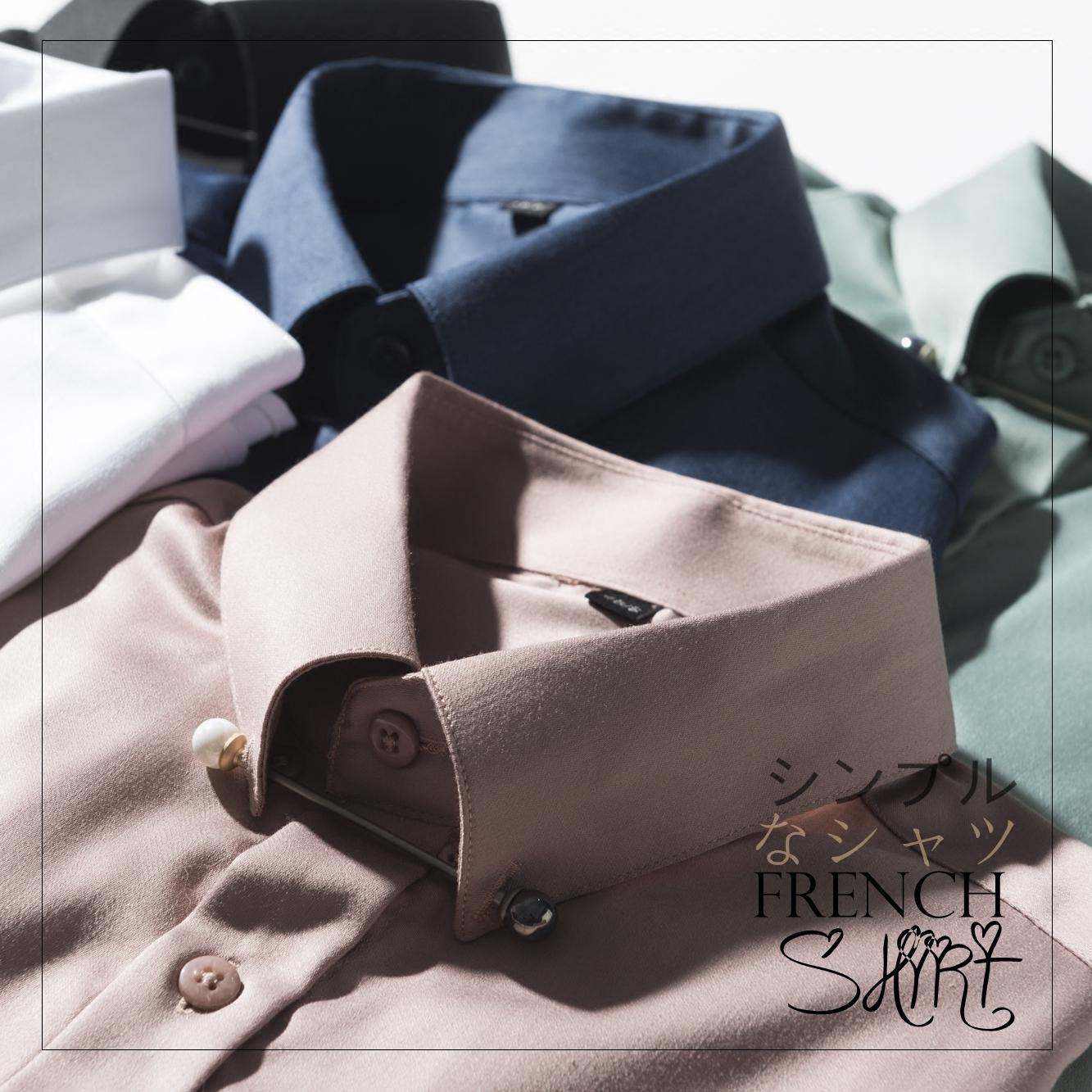 Французский запонка рубашка новая весна деньги провести свет тонкий костюм дикий с длинными рукавами и накладки одежда твердый не требует глажения через посещаемость мужчина рубашка