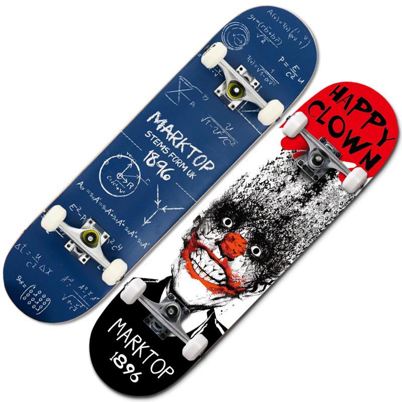 玛克拓普专业四轮滑板初学者成人青少年儿童男女生双翘公路滑板车