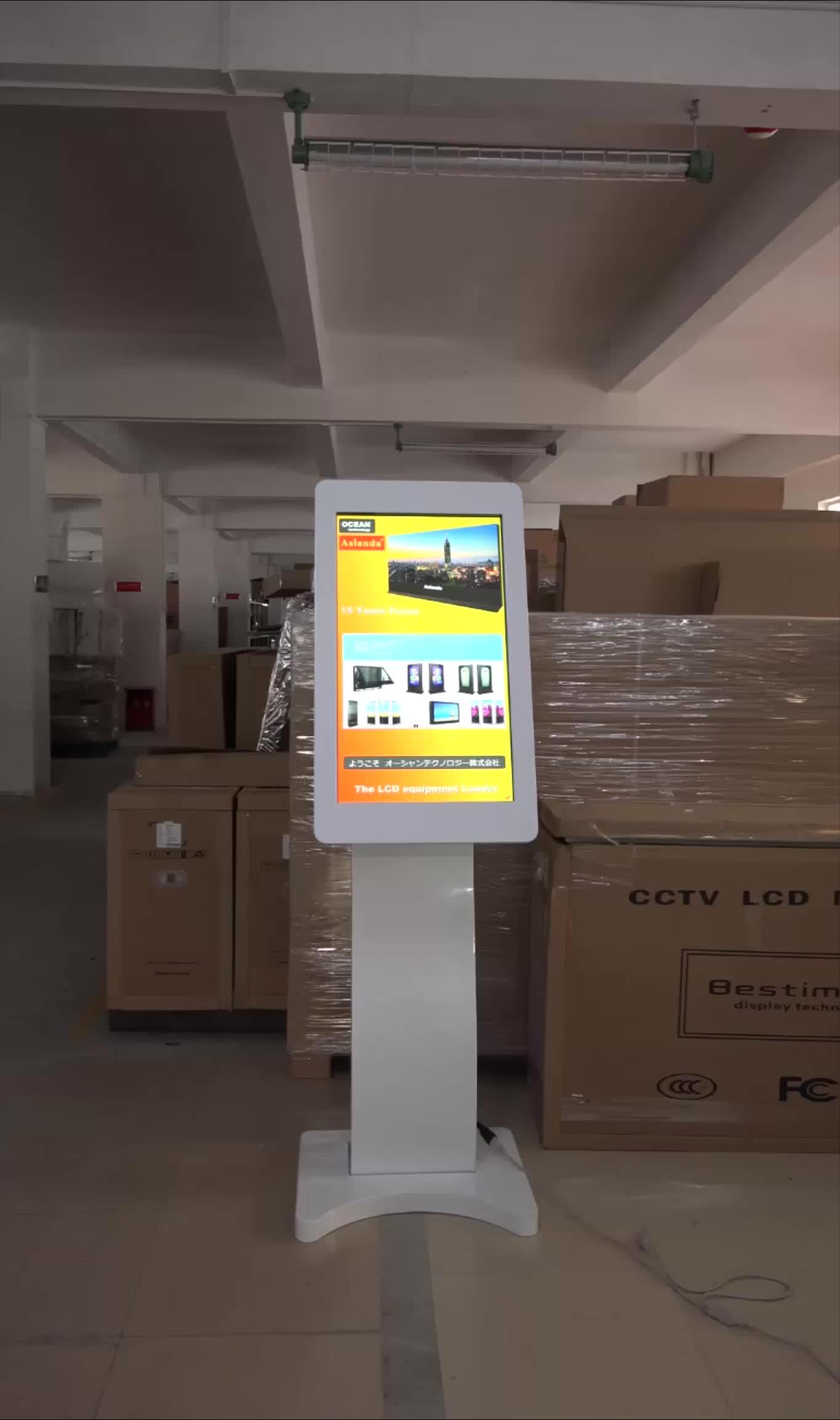 32 inch lcd vloerstaande wifi netwerk en android digital signage reclame-speler