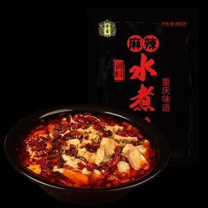 【十吉】重庆特产麻辣水煮鱼调料200g