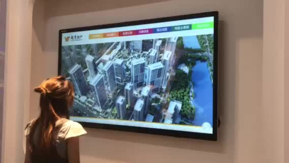 98-inch Large LED infrared IR Touch Screen Man-Machine Interactive Equipment for Education or Conference