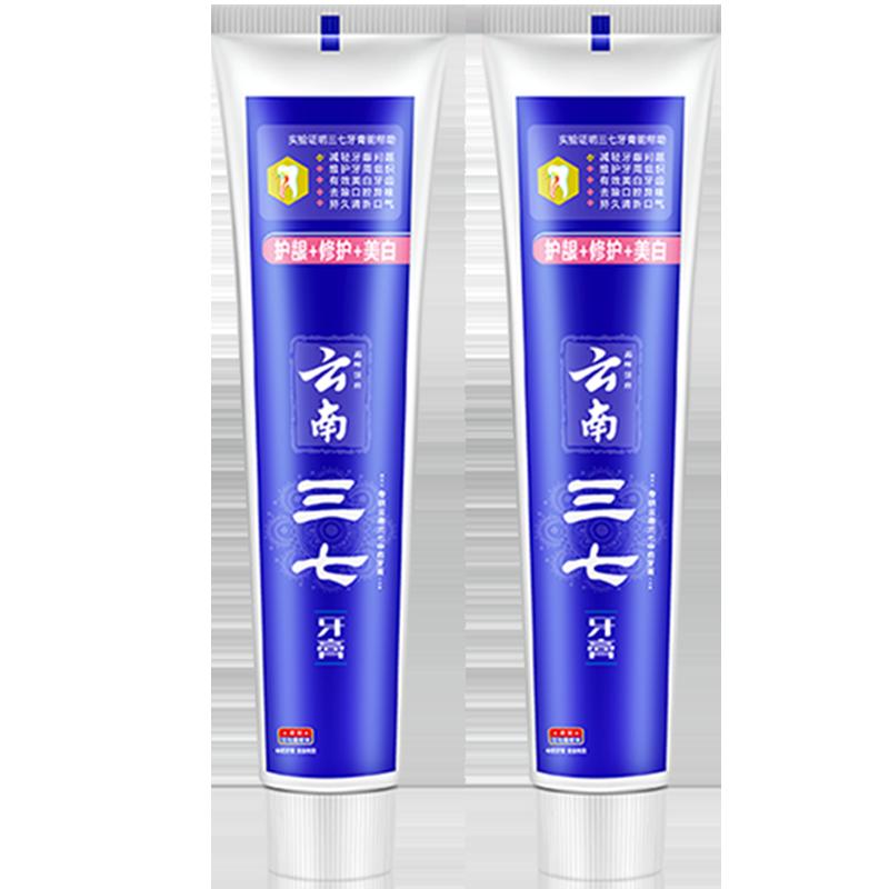 【云南三七】清火中药牙膏180g*2支
