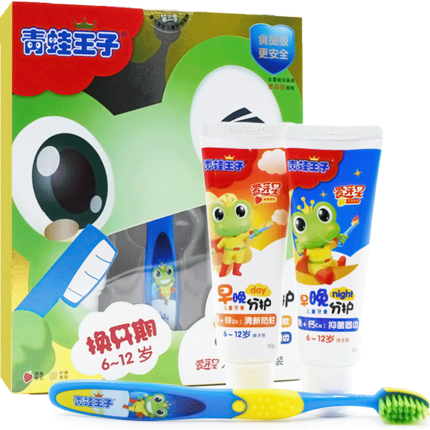 【早晚牙膏】青蛙王子牙膏牙刷套装期