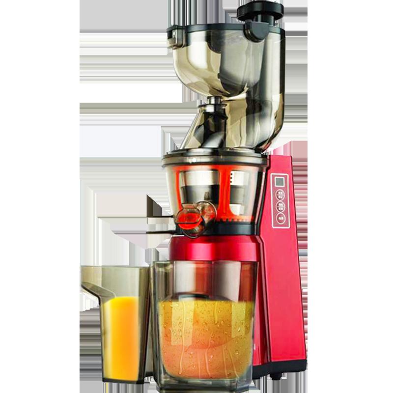 惠而浦榨汁机家用多功能大口径水果全自动原汁机汁渣分离VP152B