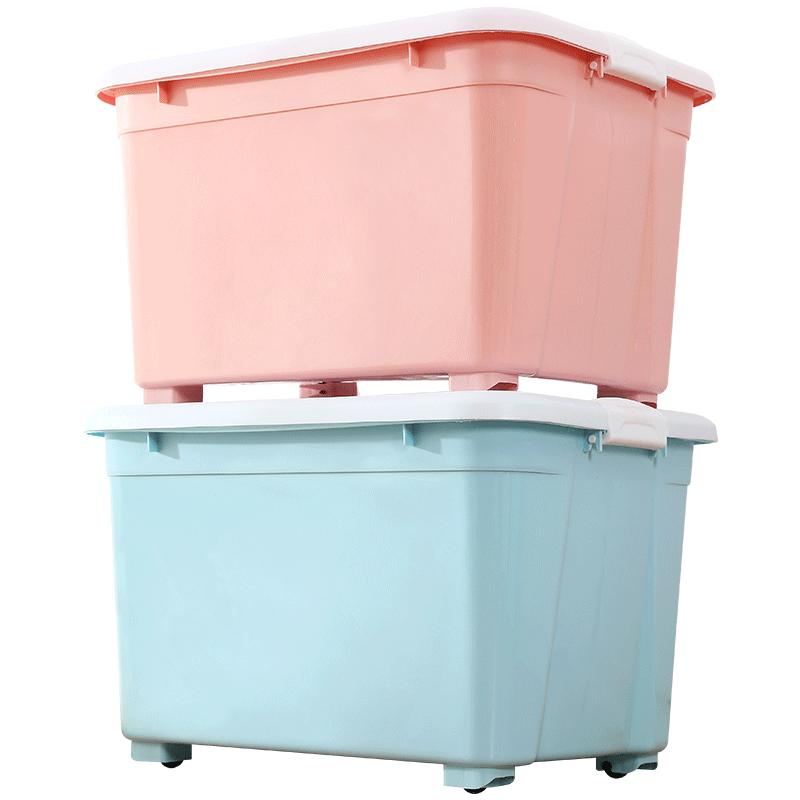 加厚特大号收纳箱带轮子有盖塑料衣服玩具整理箱车载储物周转箱子
