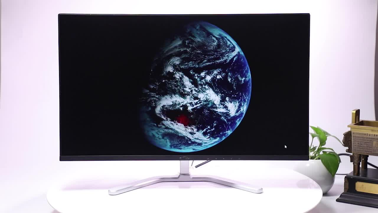 23.8 inch IPS 1080P Ultra Thin FHD LED Gaming Monitor