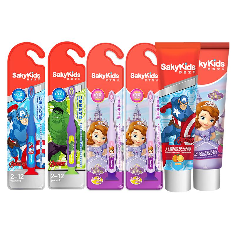 舒客宝贝儿童牙刷牙膏套装小头软毛2-3-5-6-7-12岁幼儿宝宝男女孩