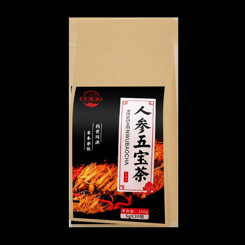 红枣八宝茶玛咖枸杞桑葚花茶人参养生茶
