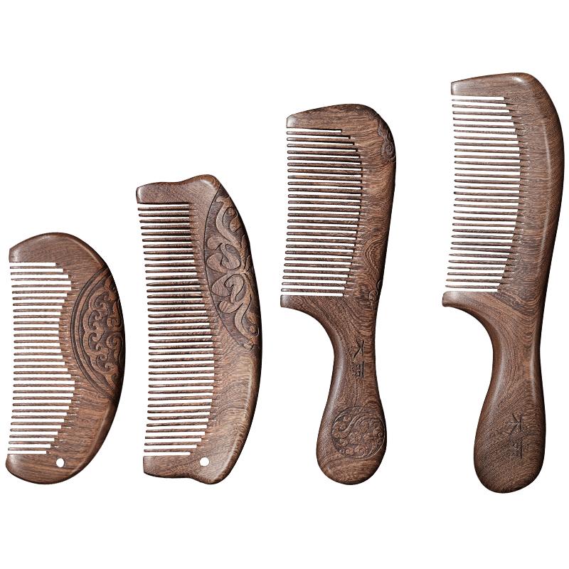 梳子桃木梳檀木梳子女男家用防静电脱发头部经络按摩梳檀香木便携