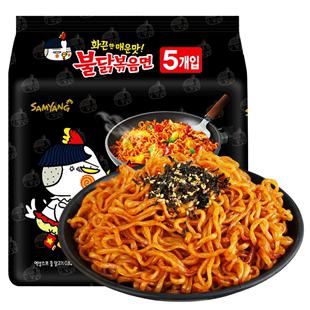 韩国三养进口火鸡面正宗爆辣奶油