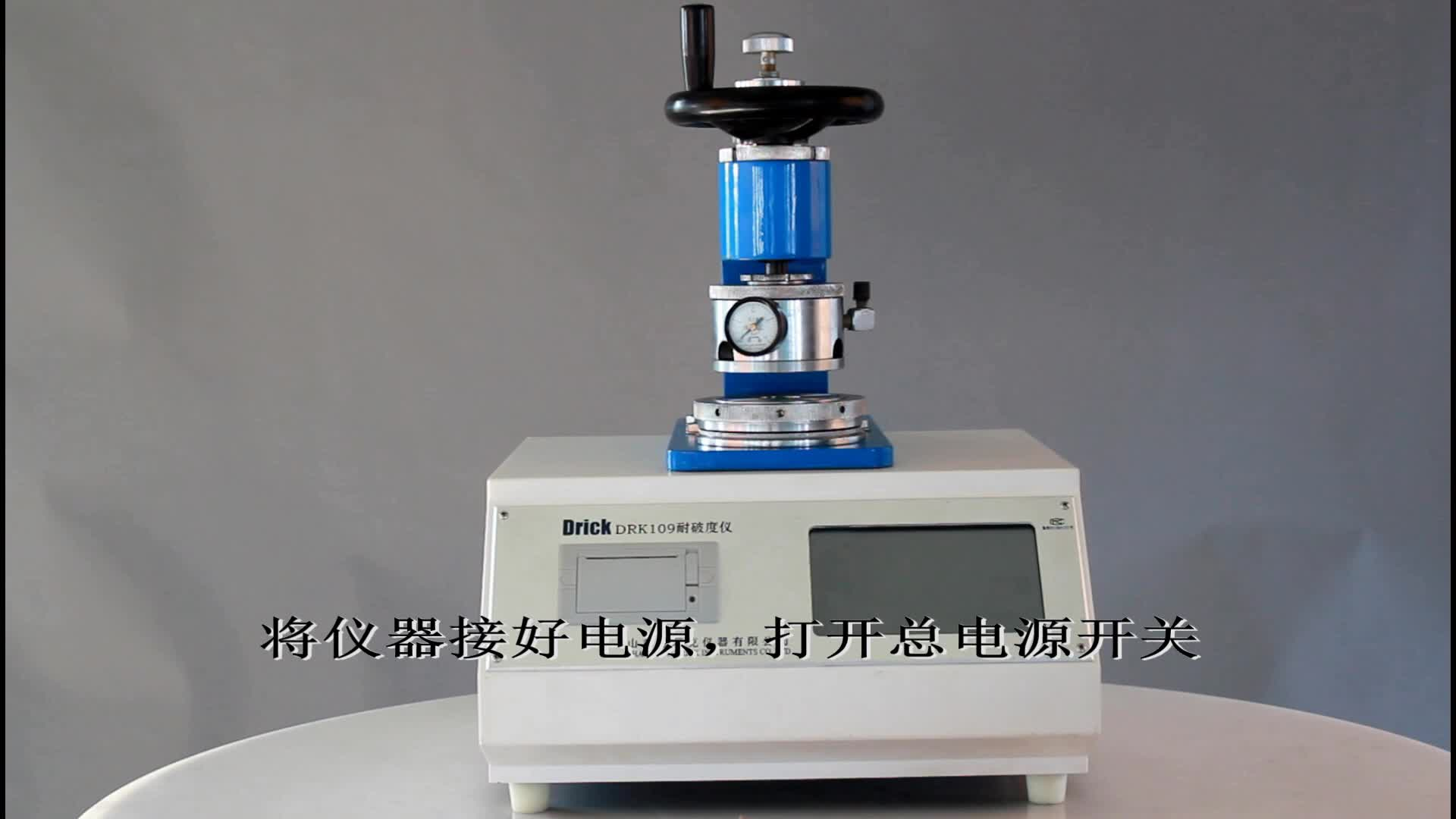 """Burst Tester """"Mullen type"""" With Touch screen + Software System Included"""