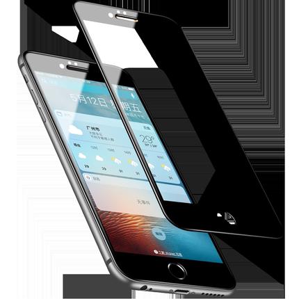 赛士凯iphone6 6s 6plus覆盖防贴膜