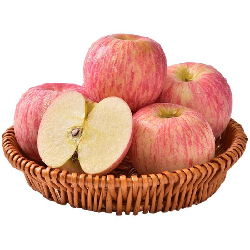 烟台红富士小苹果脆新鲜水果2.5斤装