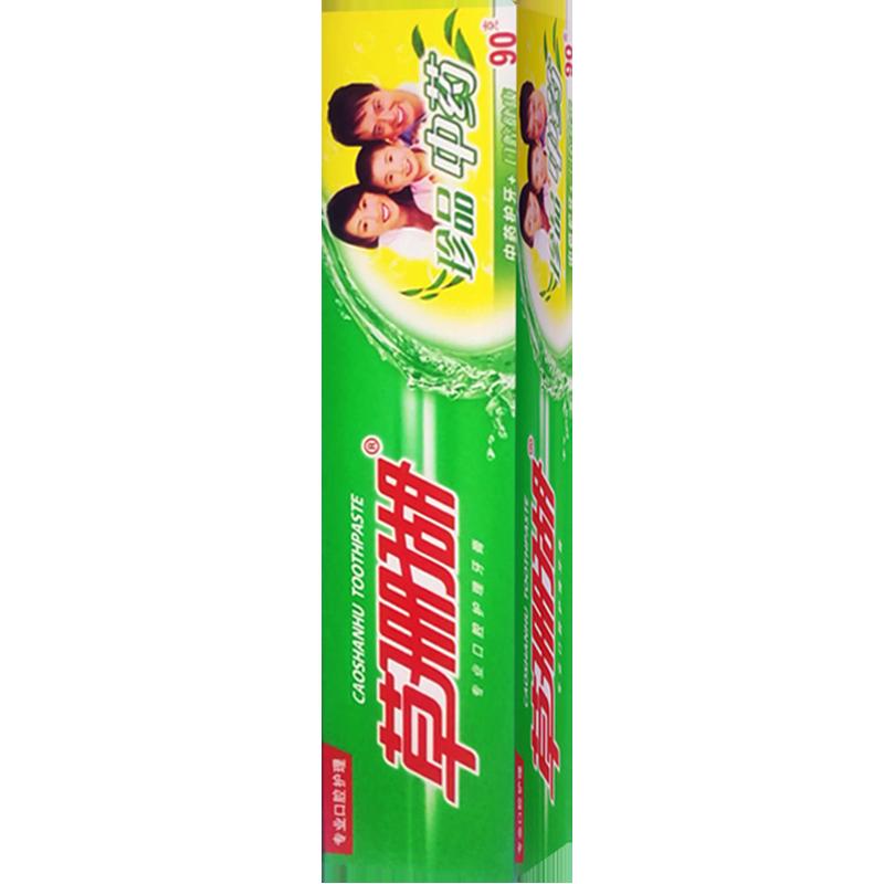 草珊瑚牙膏去黄牙垢亮白牙膏4支