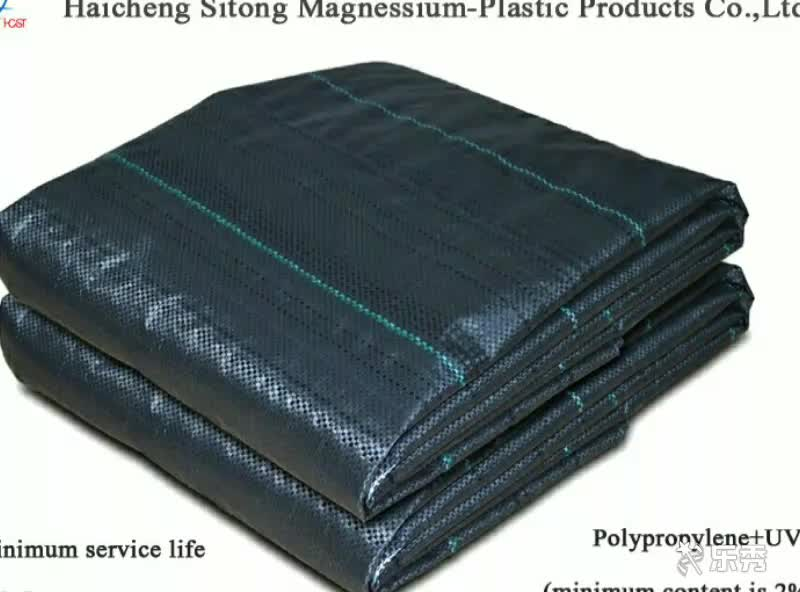 2017 new low price factory wholesale anti UV grass pp woven black large plastic weed control mat / ground cover / cloth