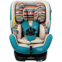 maxicosi迈可适汽车用儿童安全座椅大宝宝车载椅婴儿坐椅0-4-7岁