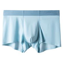 群友好评!【猫人】石墨烯抗菌男士内裤三条装