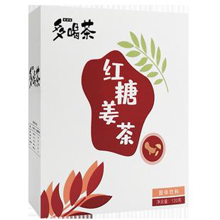 美灵宝多喝茶小袋装女士红糖姜茶