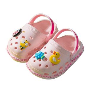 男童室内防滑软底可爱夏季凉拖鞋