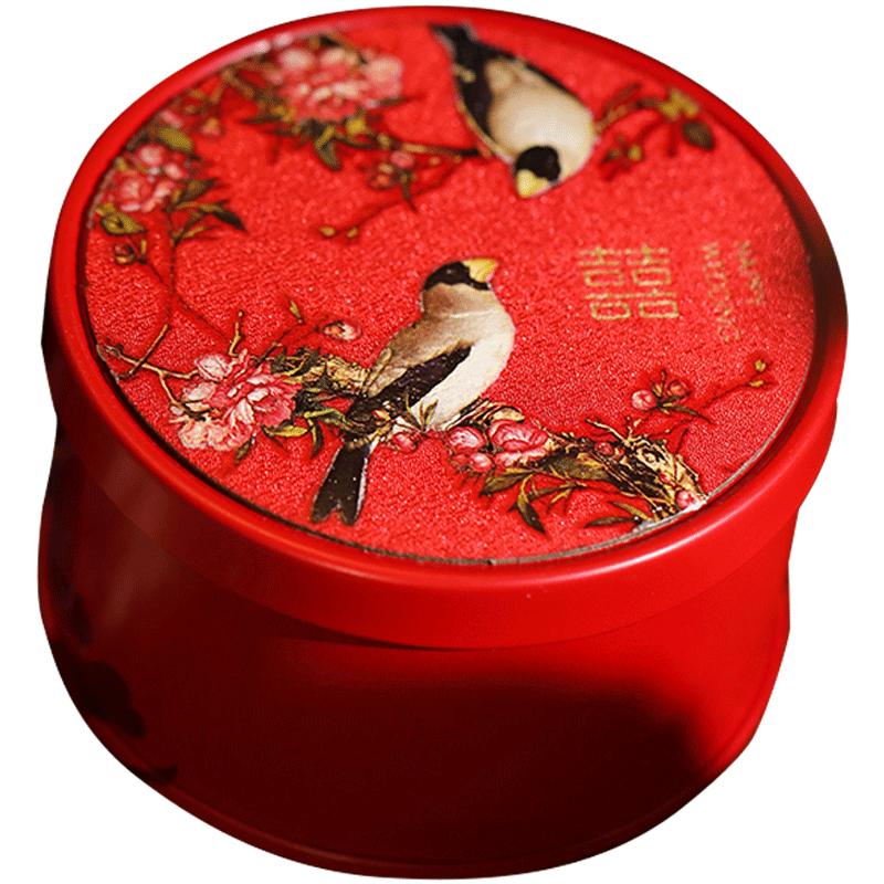 2019新款中式婚礼糖果盒喜糖盒子结婚创意中国风喜糖盒铁盒礼盒装