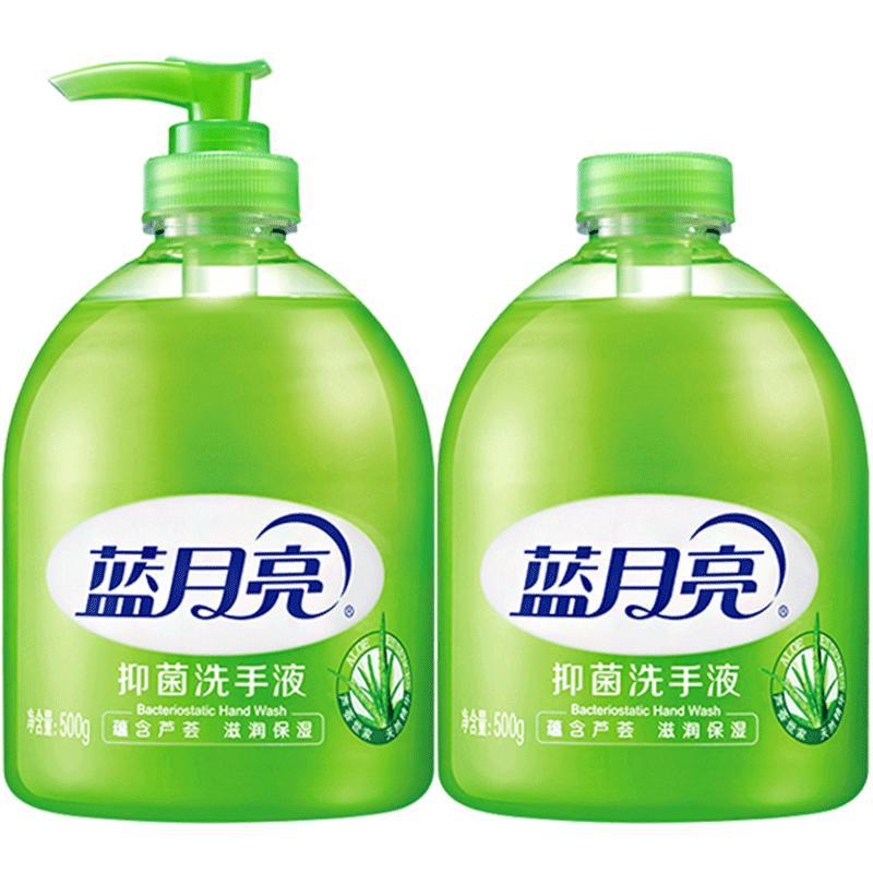 家家宜包邮家用杀菌消毒抑菌洗手液好不好