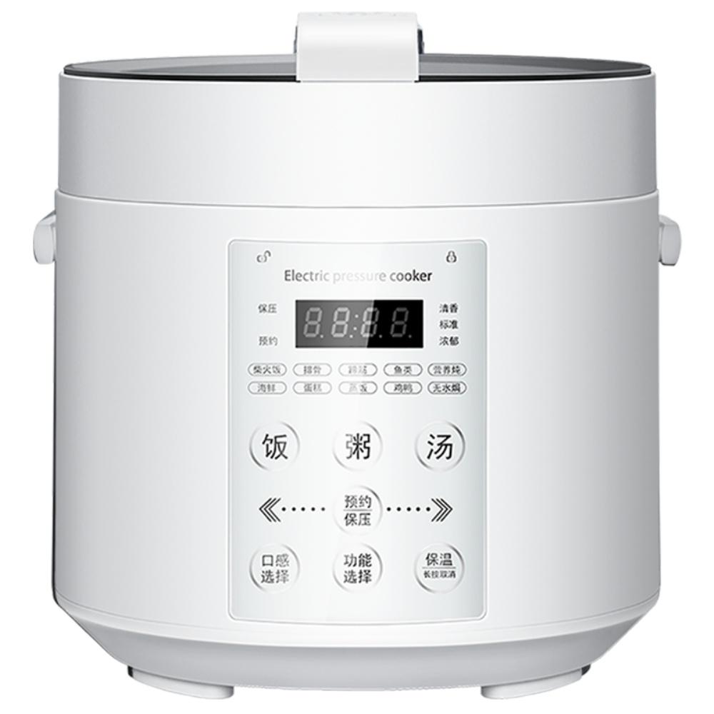 olayks出口日本原款家用小型电压锅好用吗
