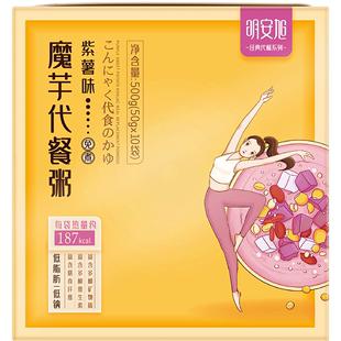 明安旭 五谷杂粮 魔芋代餐粥 500克 14.8元包邮