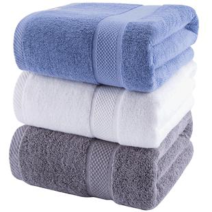 南极人纯棉成人男女柔软大号大浴巾