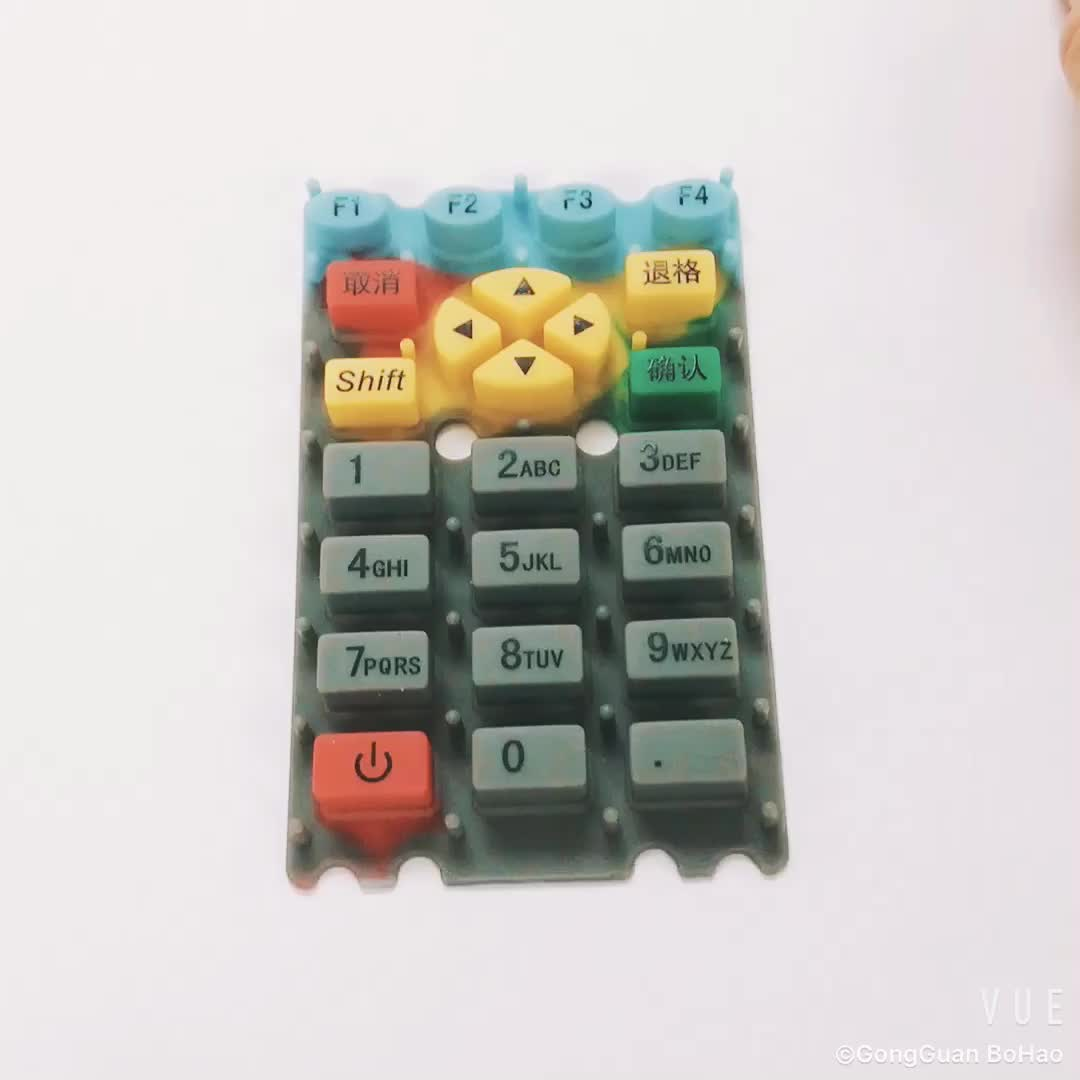 High Quality Colorful Supermarket Small Shop POS Silicone Rubber Numeric Keypad