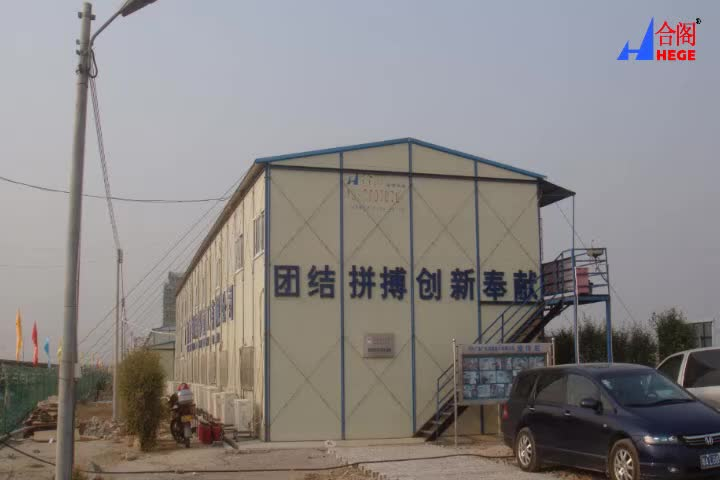 Rice Mill Warehouse with Cooling System for Sale in Vietnam