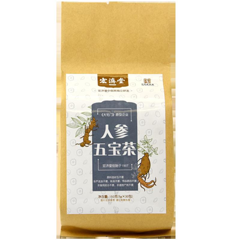【宏济堂】人参茶玛咖肾茶150g