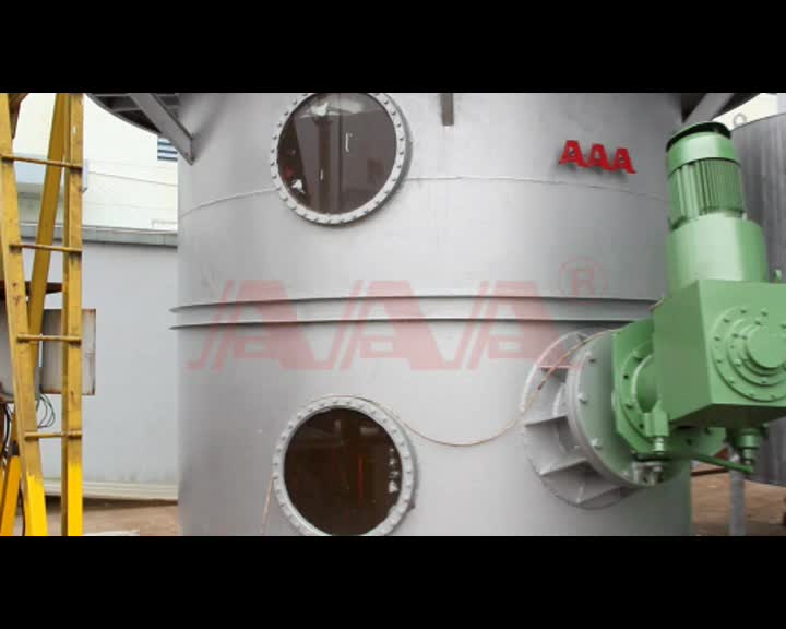 Gear Driven Flue Gas Desulphurization System FGD Mixers Side Entry Agitators