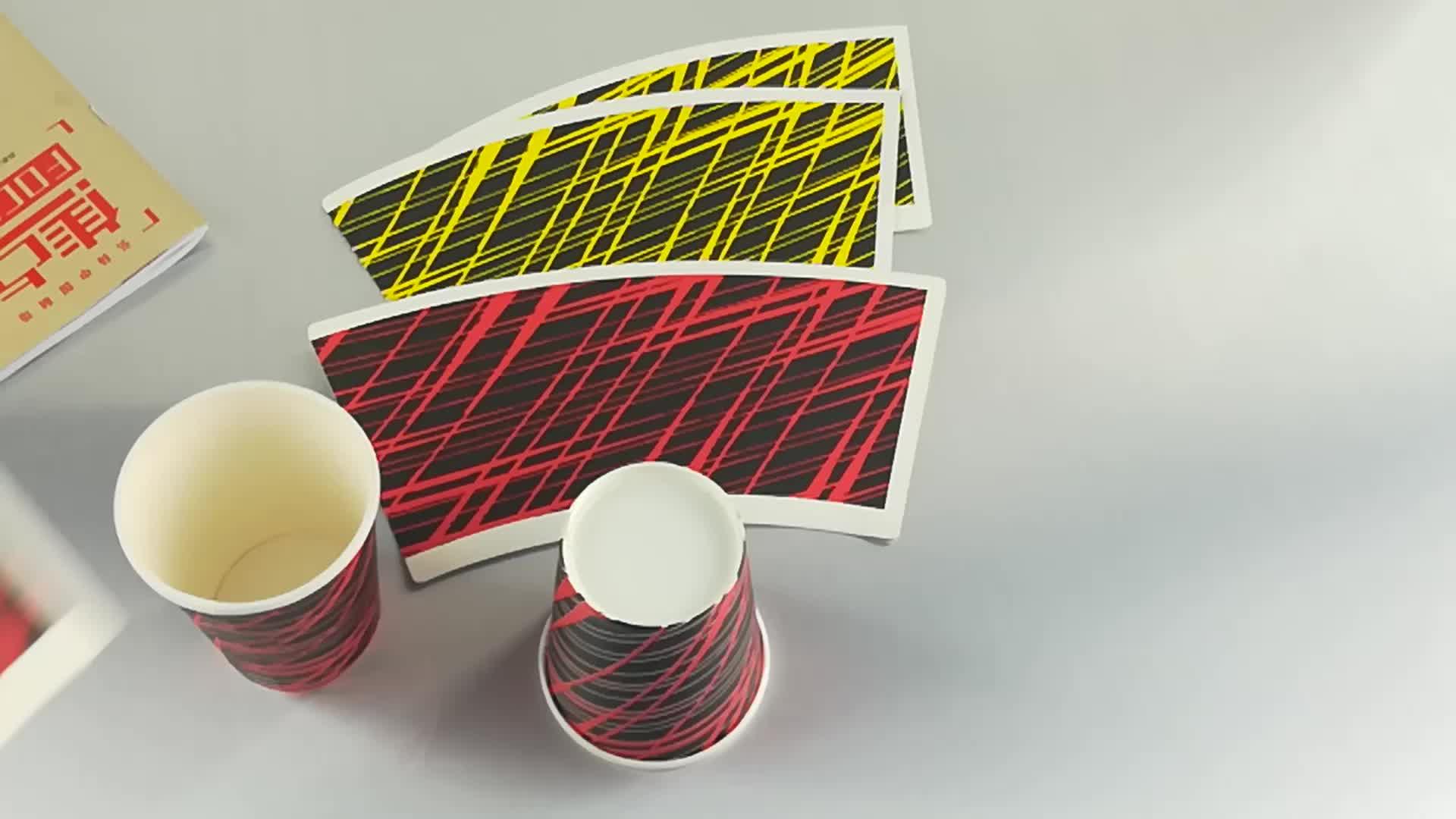Paperjoy-Firmenlogo druckte Rohmaterialpreis der Papierschale