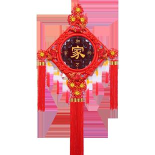 五福字手工编织中国结桃木挂件壁挂