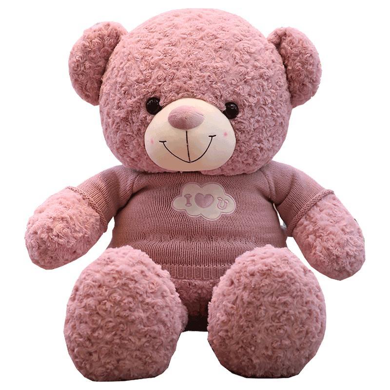 大熊毛绒玩具特大号抱抱熊女孩抱枕怎么样