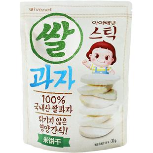 韩国进口ivenet艾唯倪米饼磨牙饼干