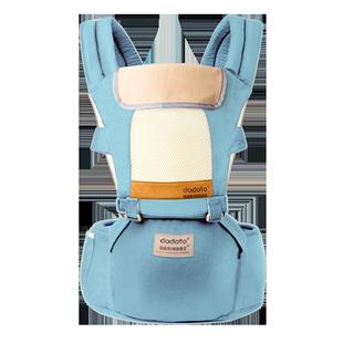 dodoto多功能婴儿腰凳 宝宝前抱式背带轻便小孩抱带透气四季通用