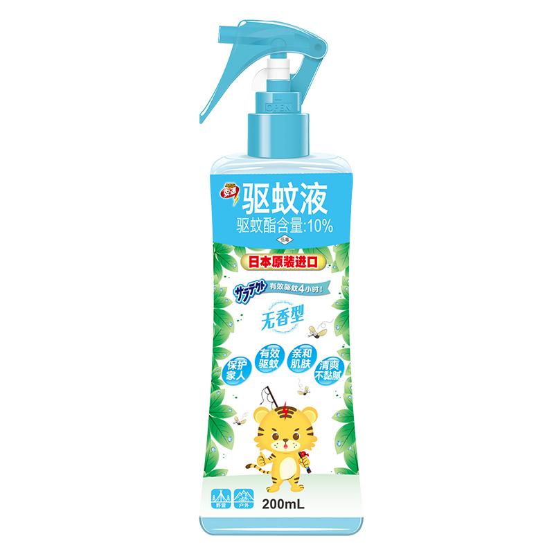 日本进口安速驱蚊喷雾无味儿童室内户外叮咬蚊香液防蚊水驱蚊液