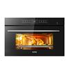 苏泊尔蒸烤一体机家用电烤箱蒸烤箱评价如何